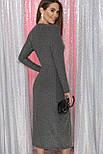 GLEM платье Нева д/р, фото 5