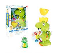 Игрушка для ванной Динозаврик на присосках, фонтанчик для ванной, Интерактивная игрушка для ванны