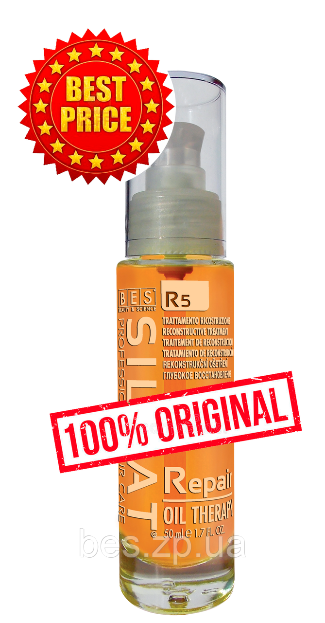 Мульти-функциональное масло R5 Silkat (Силкат) Repair 50 мл