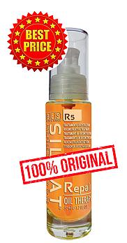 Мульти-функціональна олія R5 Silkat (Сілкат) Repair 50 мл