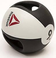Медбол Reebok Double Grip Med Ball RSB-16129 - 9 кг, фото 1