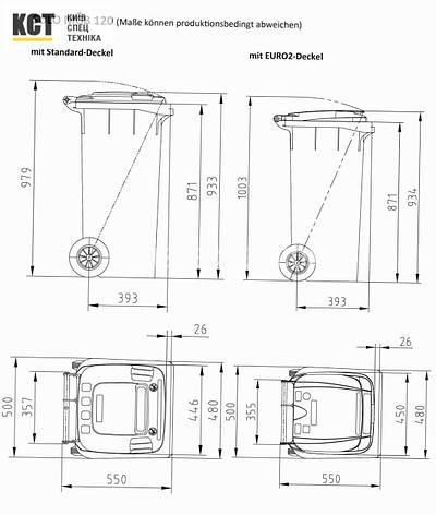 Контейнер для сміття помаранчевий SULO EN-840-1/120Л., фото 2