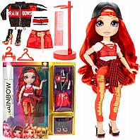 Лялька Rainbow High Surprise Ruby Anderson + 2 комплекти одягу 569619 мосту