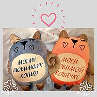 Сладкая парочка Пара плюшевых подушек игрушек с надписями- оригинальный подарок любимым