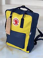 Городской рюкзак Fjallraven Kanken, портфель, школьній рюкзак, ранец, канкен желто-синий/yellow-blue