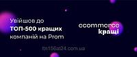 NEWLCD (LCD Экраны) Официальный сайт компании Bosco Sport Украина. Боско Спорт