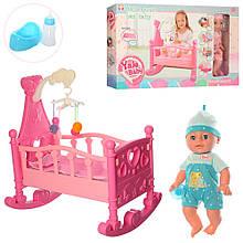 Пупс функциональный для девочки YL2002D с кроваткой и аксессуарами, пьет, любит купаться (2 вида)