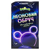 Неоновый обруч, фиолетовый PL106