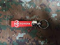 Брелок на ключи Toyota (Тойота) двухсторонний цветной на резинке (Силикон)