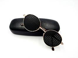 Очки-тренажёры, перфорационные очки круглые (правильные) для исправления зрения. Металл, золото, Супер Вижн