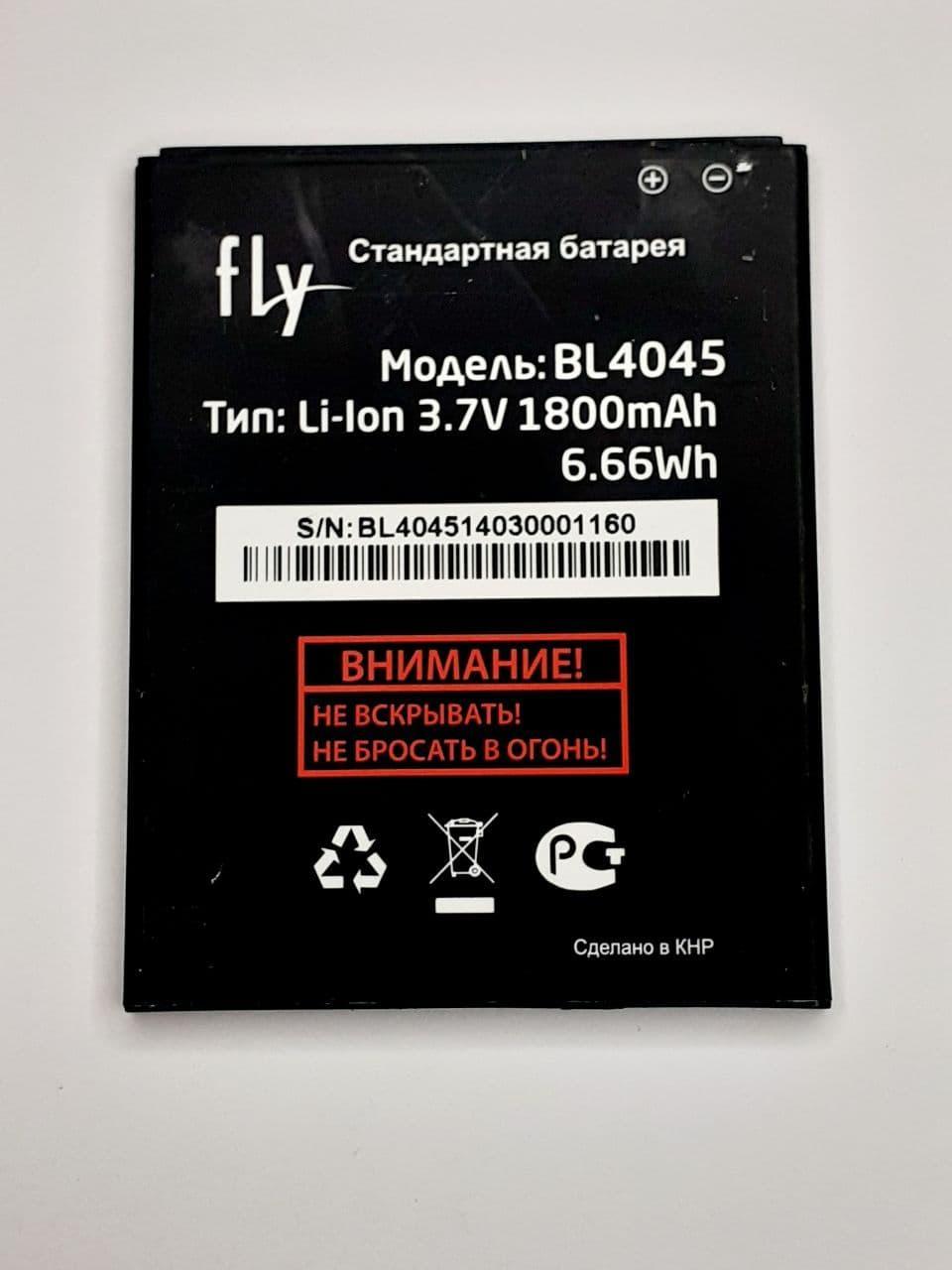 Аккумулятор BL4045  Fly IQ4410i Phoenix 2 Original б.у.