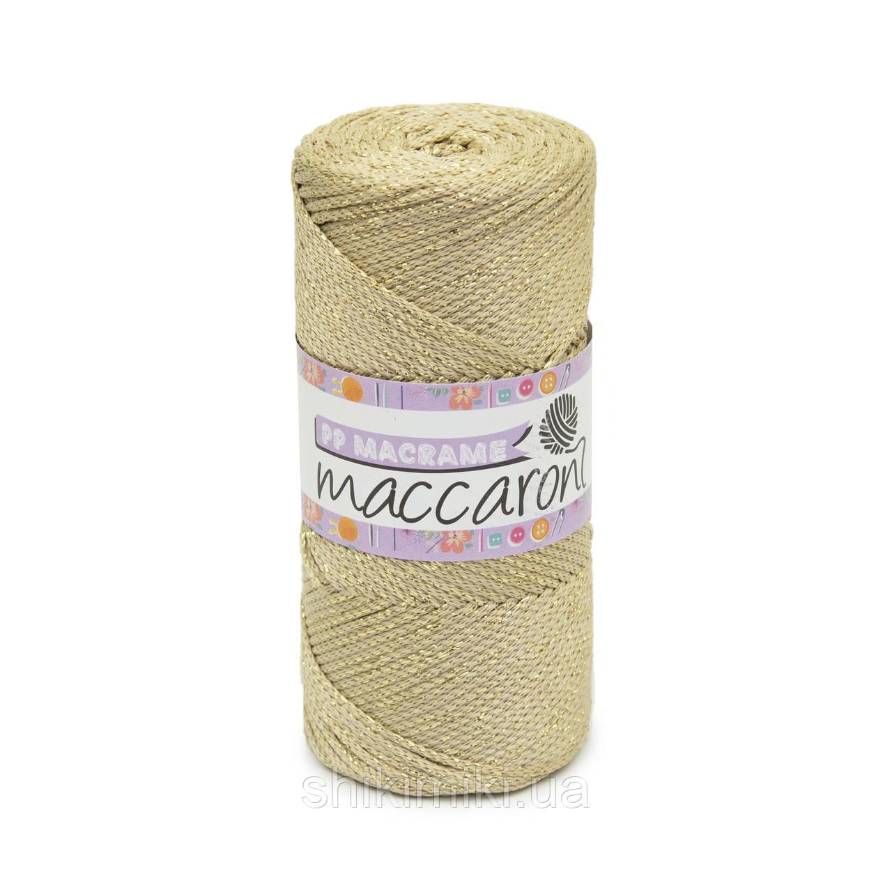 Трикотажный полиэфирный шнур с люрексом PP Macrame, цвет Латте
