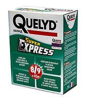 QUELYD Клей Супер експрес 250г для шпалер КЕЛІД