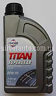 Трансмісійне масло FUCHS TITAN SUPERGEAR 80W-90 1л