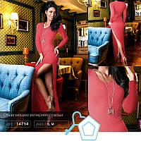 Роскошное облегающее платье с разрезом S M L