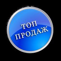 Websk