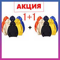Две теплые Толстовки Худи зима унисекс парные Свитер Кофта парні S M L XL XXL XXXL