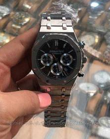 Мужские механические наручные часы с автоподзаводом  Audemars Piguet Royal Oak Automatic