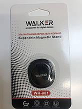 Aвтотримач кільце walker wr-001 black
