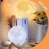 Ночной светильник Луна сенсорный