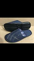 Тапочки мужские Белста джинсовые с полосками 41-45 размер
