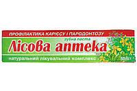"""Зубна паста """"Рецепти Здоровя"""" 50мл Лісова аптека /-578/100"""