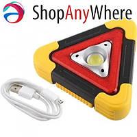 Многофункциональный автомобильный аккумуляторный фонарь-прожектор AvtiK USB-microUSB PowerBank солнечная