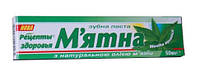 "Зубна паста ""Рецепти здоровя"" 50мл Мятна/-585/100"