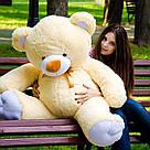 Плюшевые медведи: Плюшевый медвежонок Майки 1,4 метра ( 140 см), Персиковый, фото 4
