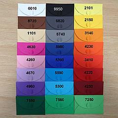 Подарочный конверт 90х155 мм из цветного дизайнерского картона Красный