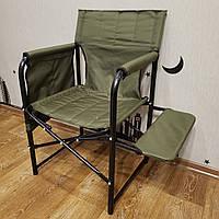 Рыбацкий стул кресло рыбацкое туристическое складное Режиссер или Рыбак