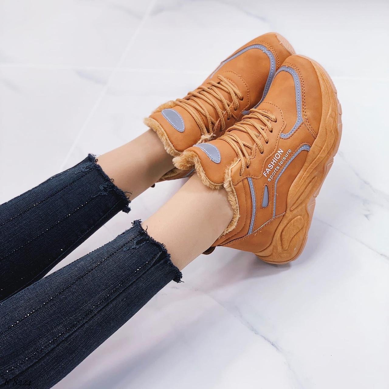 Круті кросівки 8224 (ДБ)