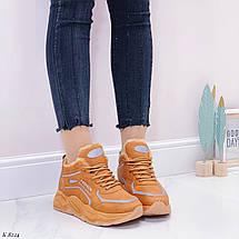 Круті кросівки 8224 (ДБ), фото 3