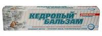 """Зубна паста """"Рецепти Здоровя"""" 50мл Кедровий бальзам/-721/100"""