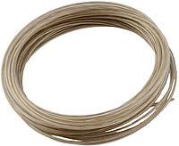 Трос бельевой Alan - 4 мм х 20 м