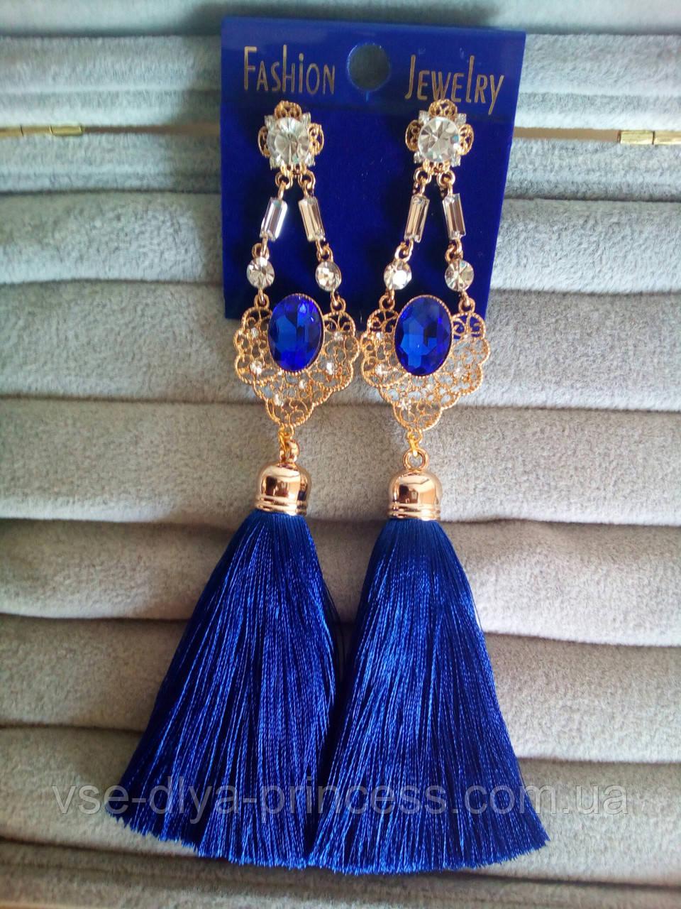 Серьги кисточки, удлиненные шелковые кисти, синие,  высота 13 см.