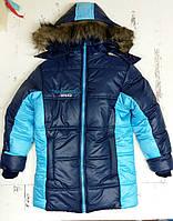 Куртка Андрей