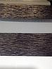 Рулонная штора день-ночь DRF-0400