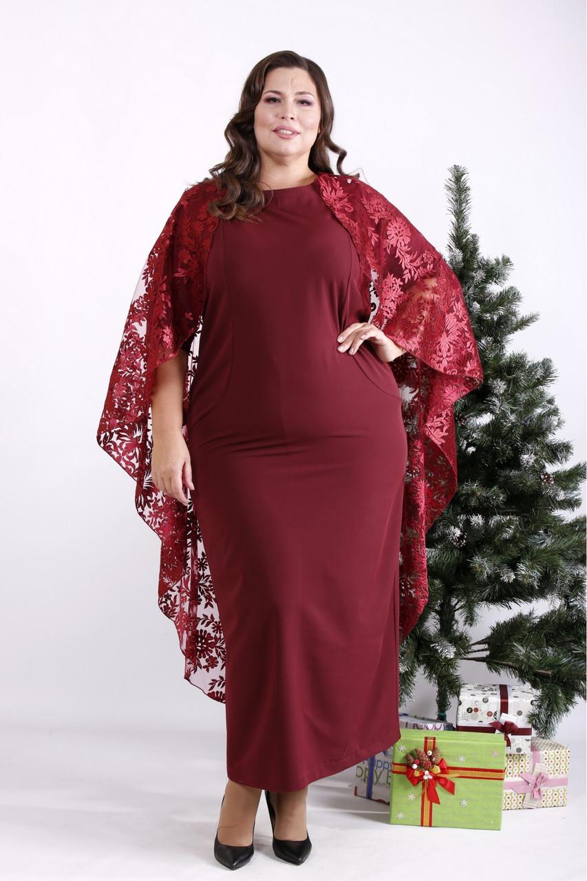 Вечернее платье больших размеров бордовое длинное