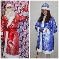 Карнавальные костюмы Деда мороза и Снегурочки.
