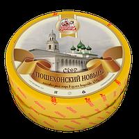 """Сыр белорусский """"Пошехонский новый"""""""