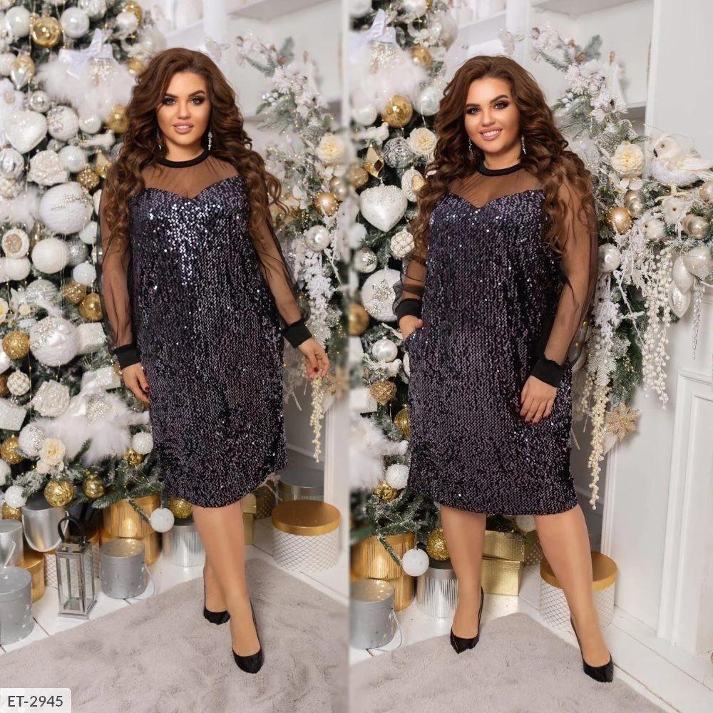 Великолепное нарядное женское платье пайетка на бархате+подкладка рукава евросетка Размеры:48-50,52-54,56-58