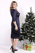 Платье трикотажное для полных синее элегантное, фото 2