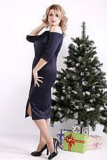 Платье трикотажное для полных синее элегантное, фото 3