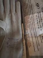 Перчатки(рукавички) диэлектрические шовные 9кВ