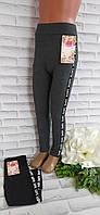 Штаны на девочку XL(8-9 лет) спортивные хлопок Золото (серый, чорный цвет), фото 1