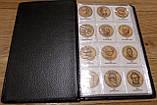 Альбом для монет 1$ США серии президенты, фото 2