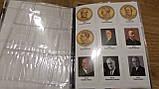 Альбом для монет 1$ США серии президенты, фото 4