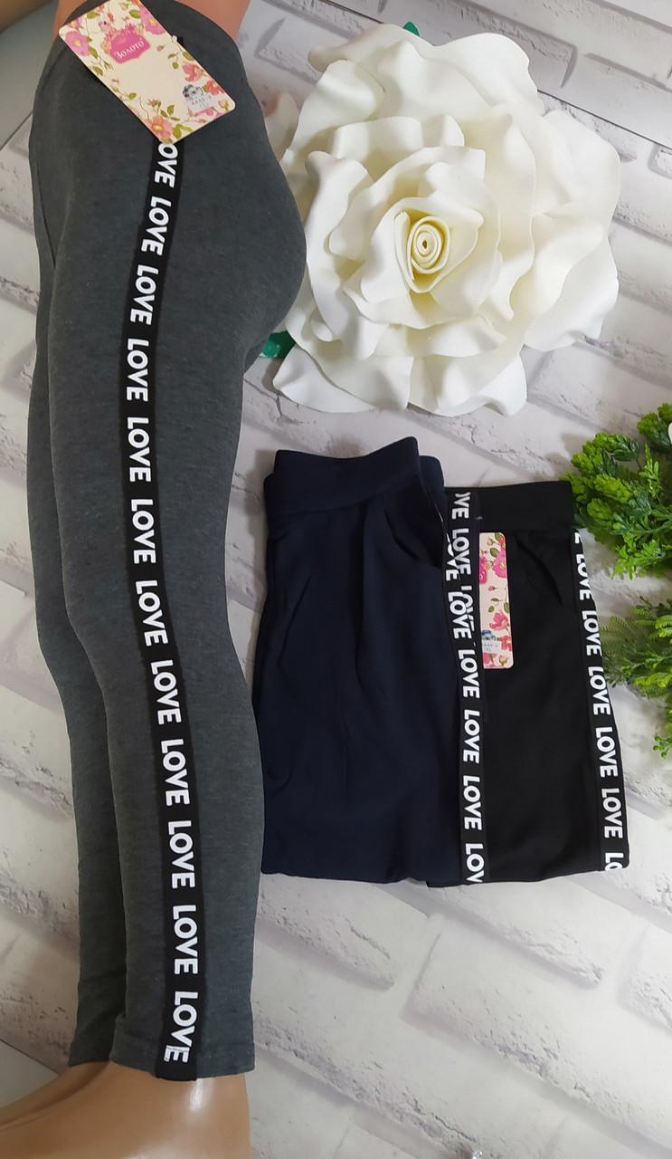 Штаны на девочку 3XL(10-11 лет) спортивные хлопок Золото (серый, синий, чорный цвет)