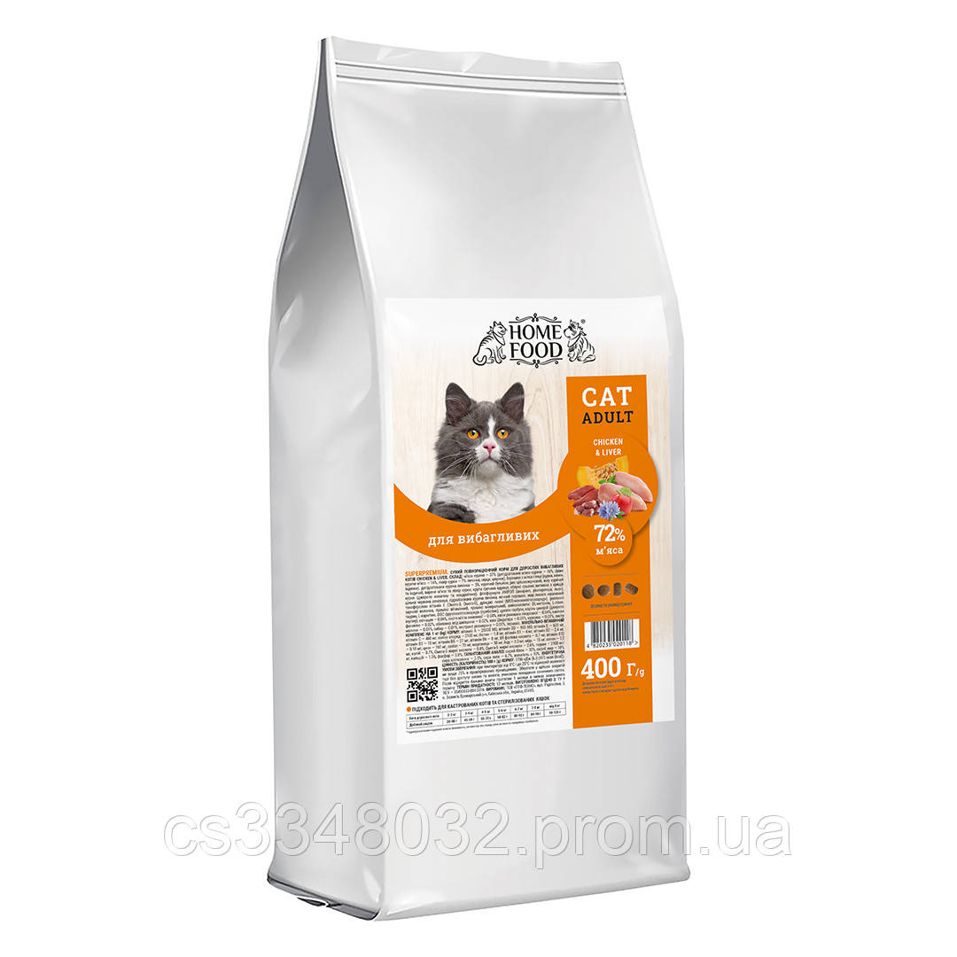 Home CAT Food ADULT корм для вибагливих котів «Chicken & Liver» 400г